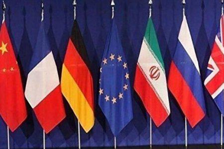 ایران در تدارک وین/ تهران در مسیر بازگشت به مذاکرات قرار دارد؟