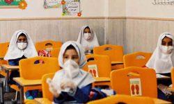 آموزش و پرورش: از نیمه دوم آبانماه مدارس حضوری میشود