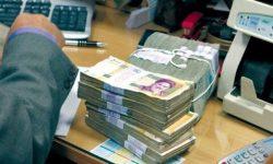 افزایش علی الحساب حقوق کارکنان برای سال ۱۴۰۱