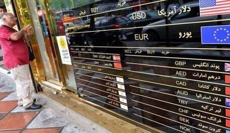 اعلام شروط کاهش نرخ ارز