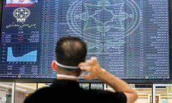 دنده معکوس قیمتها در بازار سهام