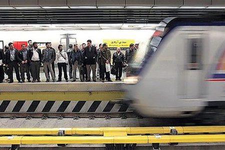 فقط خط یک مترو تهران برای شرکتکنندگان در راهپیمایی اربعین رایگان است