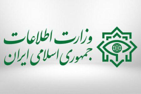 ضربه کاری وزارت اطلاعات به مدیران فاسد و متخلف در یک استان